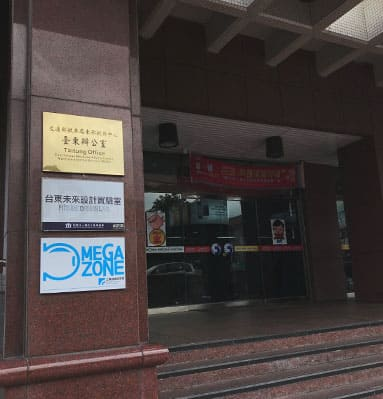 East Taiwan Maritime affairs center-Taitung Office