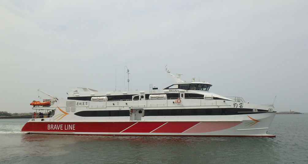 "High-speed passenger ship ""RIKULAU"" completes trial voyages, joining reserve force for marine evacuation operations during closure of Kinmen Airport due to heavy fog"