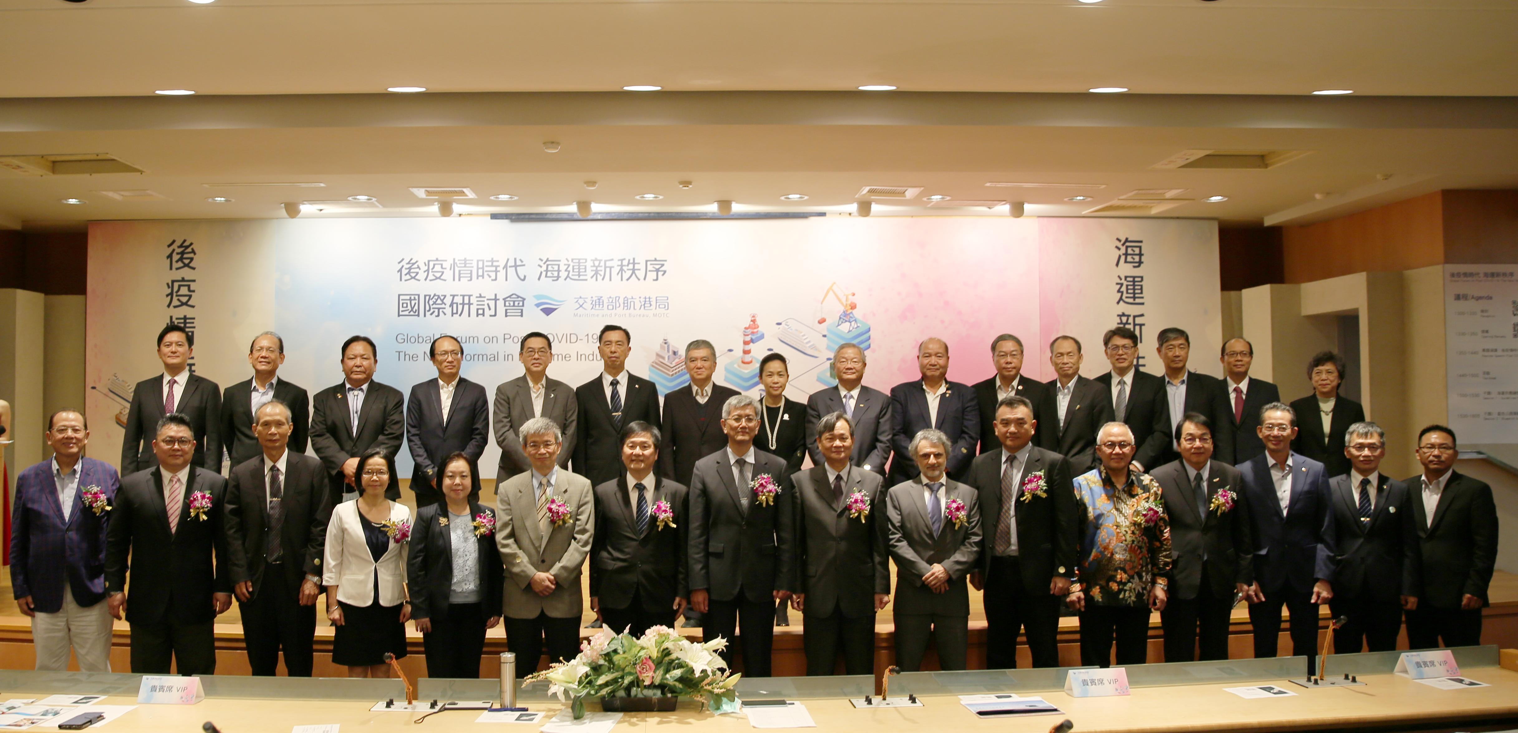 Group photo of distinguished guests at the International Forum